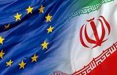از اقدام ایران در تعلیق پروتکل الحاقی به شدت نگرانیم