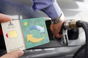 کاهش قاچاق بنزین بدون افزایش قیمت