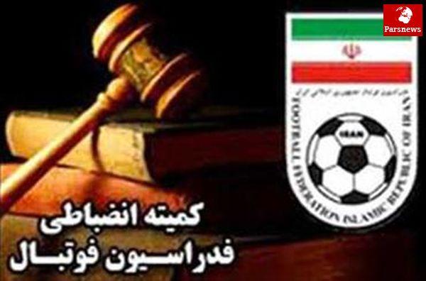 جریمه نقدی و محرومیت برای دو مربی فجر سپاسی