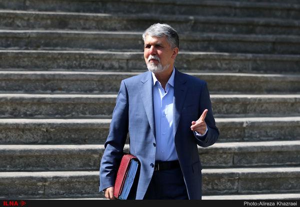 وزیر ارشاد از مجلس کارت زرد دریافت کرد