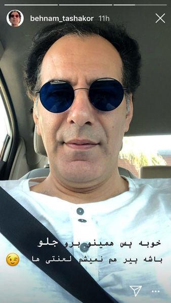بهنام تشکر در ماشین شخصیش + عکس