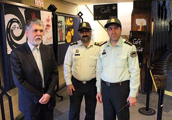 حضور وزیر ارشاد پس از شلیک در تئاتر شهر