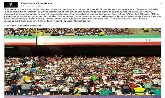 پیام فیسبوکی سرمربی تیمملی پس از دیدار ایران و سوریه/عکس