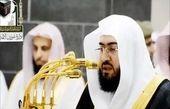 امام جماعت مسجدالحرام بازداشت شد