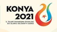 بازیهای کشورهای اسلامی یکسال به تعویق افتاد