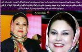 علاقه مهرانه مهین ترابی به ازدواج و دلیل مجردی اش+عکس