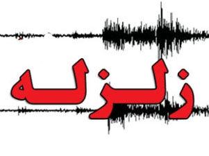 توییتر:: زلزله کرمانشاه طبیعی نیست