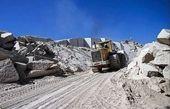 7 معدن راکد در چهارمحال و بختیاری فعال شد