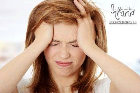 درمان سرسخت ترین سردردها اینجاست