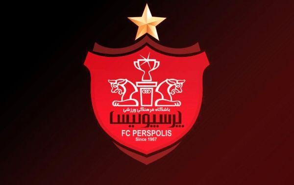 سهم بلیت پرسپولیسیها از فینال لیگ قهرمانان آسیا مشخص شد