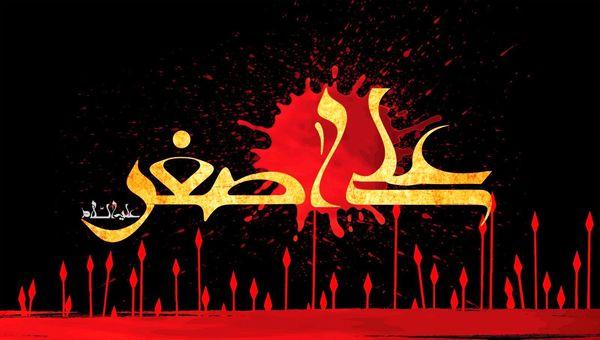 مداحی علی اکبر زادفرج «حضرت علی اصغر علیهالسلام» +صوت