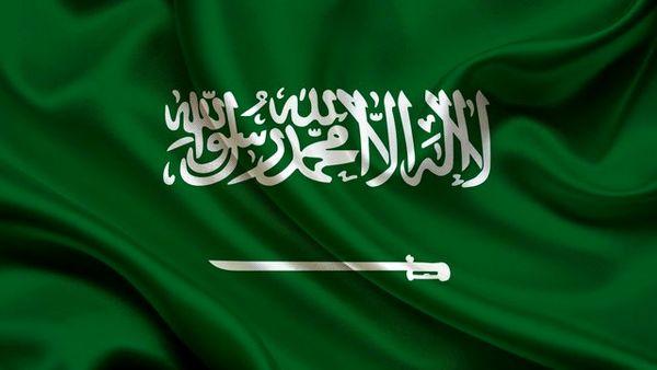 ارسال یادداشت اعتراضی عربستان به سازمان ملل علیه ایران