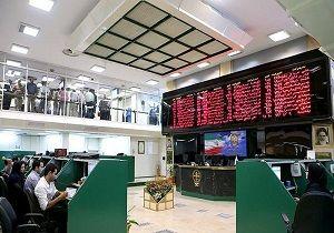 بیم و امیدهای سرمایهگذاری بانکها در بازار سهام