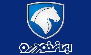 فروش جدید محصولات ایران خودرو آغاز میشود