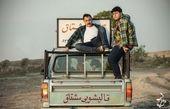 آخرین عکس امیرحسین رستمی در دودکش
