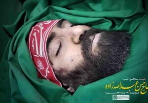 گرامیداشت یاد شهید مدافع حرم، حاج حسن عبداللهزاده