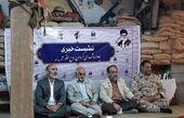 یادواره شهدای گردان روح الله در مشهد برگزار میشود