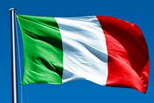 واکنش ایتالیا به گزارش سازمانملل