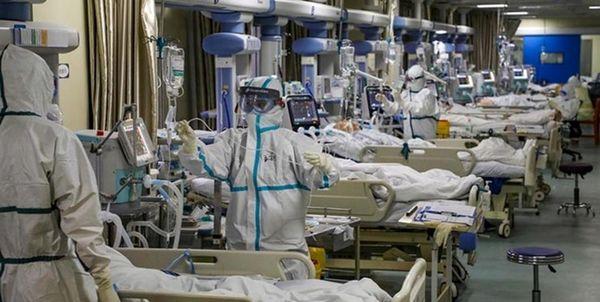 آخرین آمار کرونا در ایران امروز 13 مهر 99