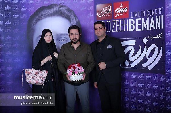 آزاده نامداری و همسرش در کنسرت خواننده مشهور + عکس