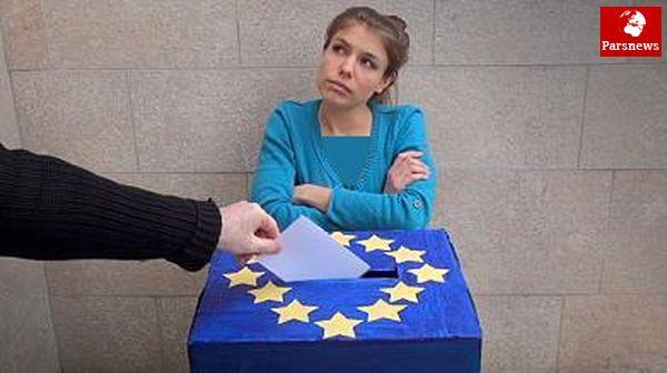 قهر مردم اروپا پا صندوق های رای