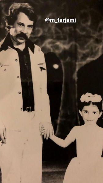 کودکی خانم بازیگر در کنار پدر مرحومش  + عکس