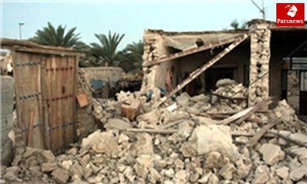 آخرین اخبار از مناطق زلزلهزده استان بوشهر