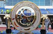 اعلام برنامه مرحله یک شانزدهم نهایی جام حذفی