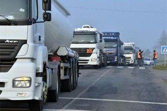 برنامه دولت برای ترانزیت و حمل ونقل بینالمللی