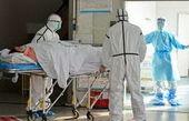 افزایش نگرانکننده شمار مبتلایان به کرونا در آلمان