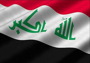 زمان برگزاری دور چهارم مذاکرات کمیته قانون اساسی سوریه