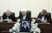 برگزاری اولین جلسه مجمع تشخیص به ریاست آیتالله آملی لاریجانی/ بررسی پیوستن ایران به برخی لوایح مرتبط با FATF