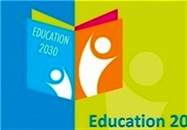 نامه گروهی از فرهنگیان به وزیر آموزش و پرورش
