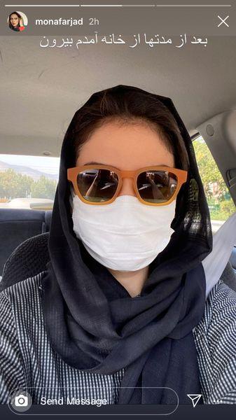 بیرون آمدن خانم بازیگر بعد از مدتها از خانه اش + عکس
