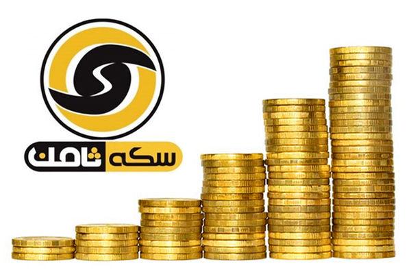 ارجاع پرونده سکه ثامن به دادسرای ویژه جرائم رایانه ای