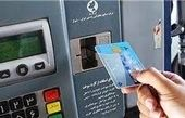 توضیحات سخنگوی کمیسیون انرژی مجلس درباره چرایی احیای کارت سوخت