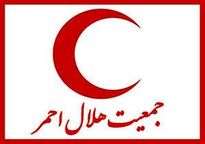 هلال احمر ایران دست به دامان صلیب سرخ ژاپن، چین و کره شد