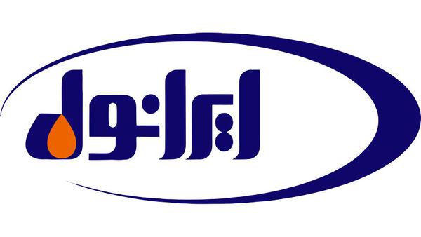 ایرانول در تولید رکوردشکنی کرد