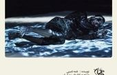 غرق شدن صابر ابر روی صحنه تئاتر+عکس