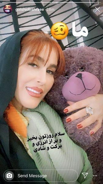 خرس عروسکی خانم بازیگر + عکس