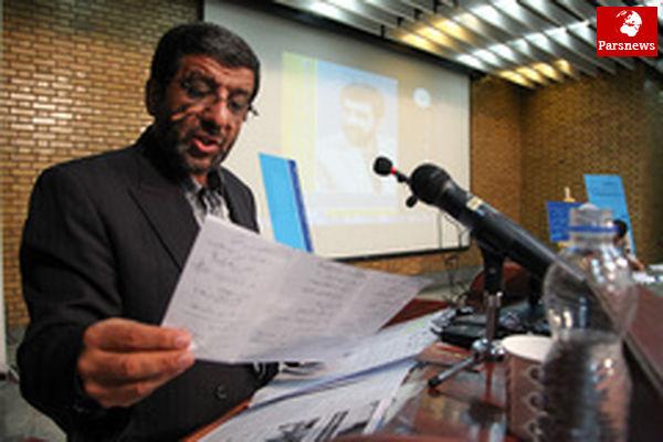 ضرغامی گزارش عملکرد انتخاباتی صداوسیما را به رهبر انقلاب تقدیم کرد