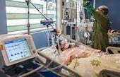 آخرین آمار کرونا در تاریخ 6 آذر/ مجموع مبتلایان از ۹۰۰ هزار نفر عبور کرد