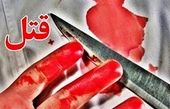برملا شدن معمای قتل پیرمرد پولدار بعد از ۴ سال