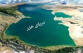 زلزله در دریای خزر+جزئیات