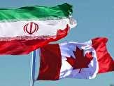 ابراز همدردی کانادا با خانوادههای حادثهدیدگان زلزله کرمانشاه