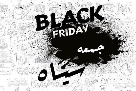 جمعه سیاه در ایران، حراج غیر واقعی و تقلید نابجا از یک سنت غربی