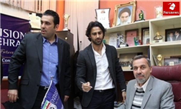 باشگاه سپاهان رسماً از استقلال شکایت کرد