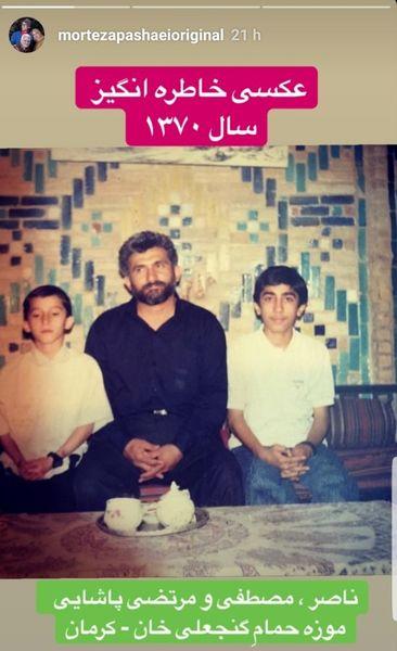 عکس زیرخاکی از مرحوم مرتضی پاشایی