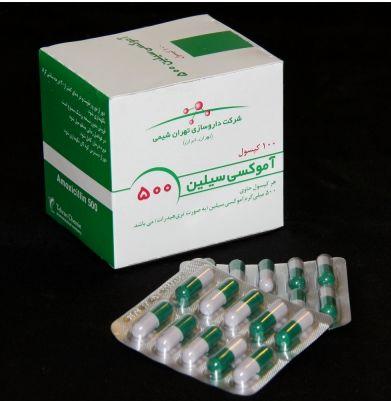 آموکسی سیلین! عوارض مصرف خودسرانه:مرگ ناگهانی