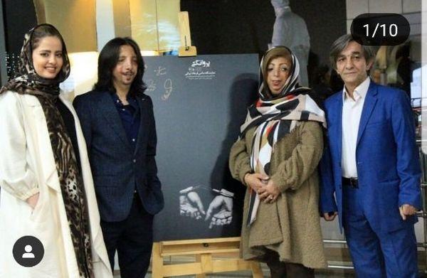مهسا ایرانی در کنار پدر شوهر و مادرشوهرش+عکس